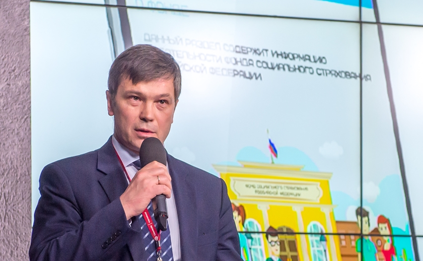 Dmitry Selivanov, Head of Department of IT and data protection of the Social Insurance Fund