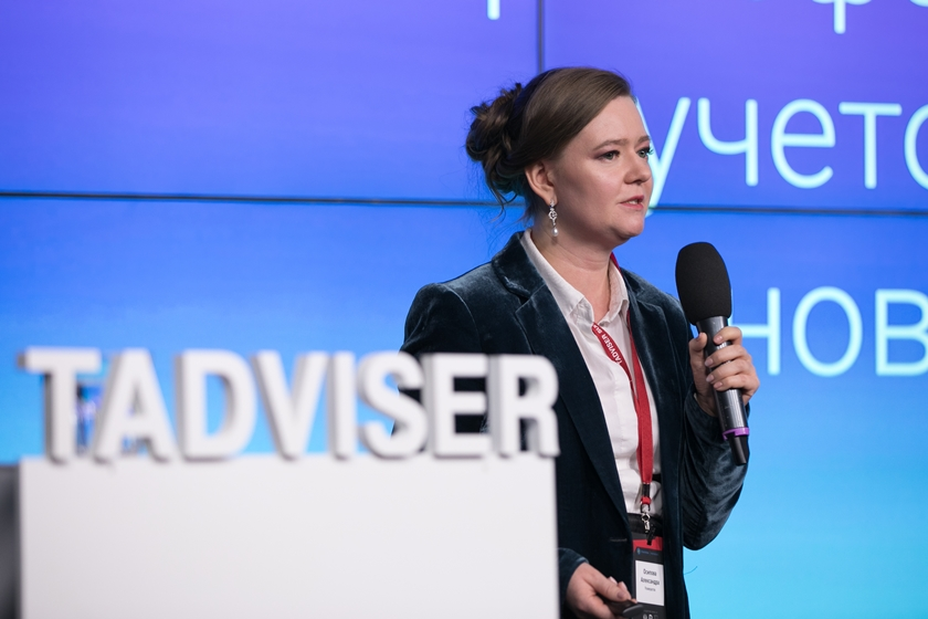 Aleksandra Osipova, head of department of IT of Rosimushchestvo
