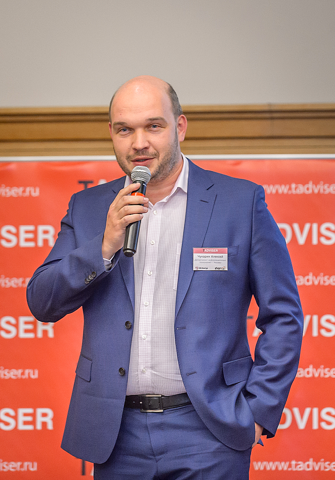Alexey Chukarin, adviser to the Head of the Moscow Department of Information Technology of Moscow