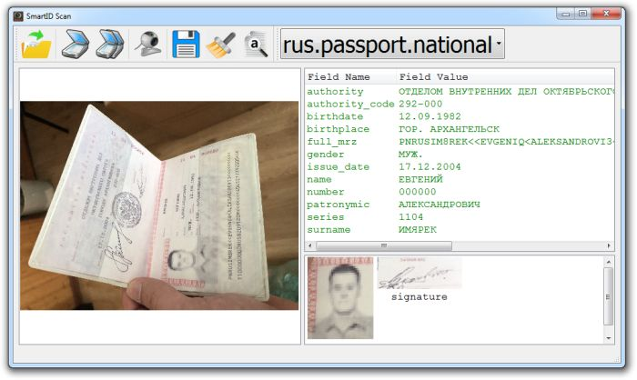 Example of recognition of the Russian Federation citizen passport in the photo using Smart IDReader 2.0