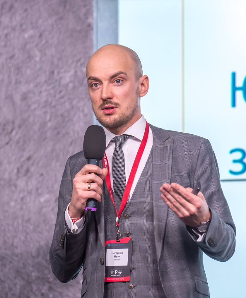 Ivan Nagornov, the associate director on business development of DIRECTUM