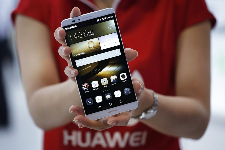 The piece Huawei smartphones in Russia for the first time were the highest