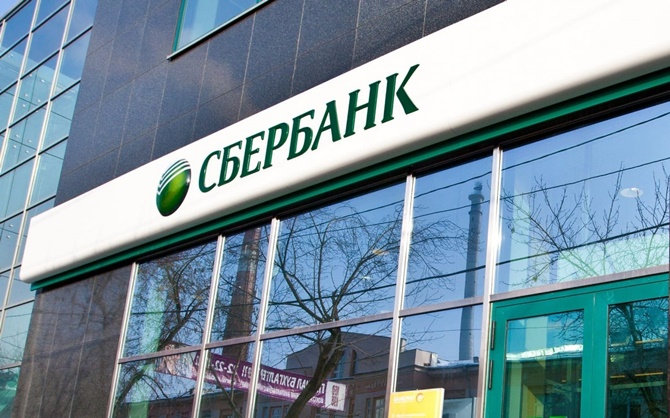 Blockchain specialists in the market are not enough, especially such which have experience of creation of the industrial systems? note in Sberbank\' (a photo - akket.com)\'