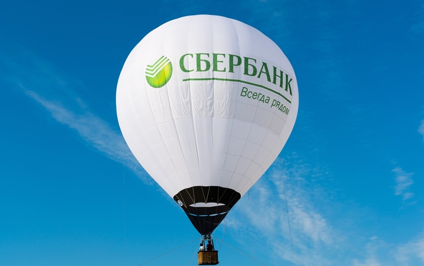 Sberbank will develop SberCloud based on the technologies<i> (a photo - bcn-a.akamaihd.net)</i>