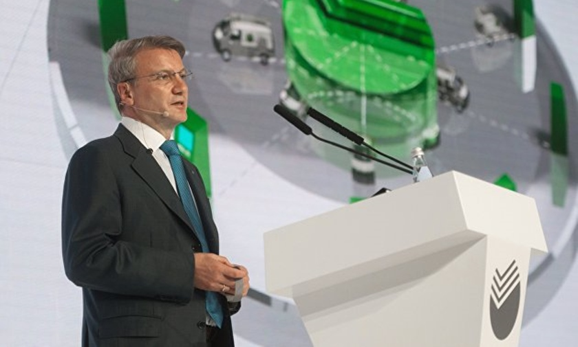 German Gref told about the purposes of a new brand on annual meeting of shareholders<i> (photos are the Prime)</i>