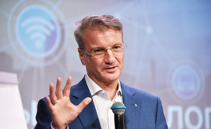 The head of Sberbank German Gref at shareholder meeting at the end of May said that cloud services become one of the most priority projects of bank<i> <small> (a photo - ria.ru) </small></i>