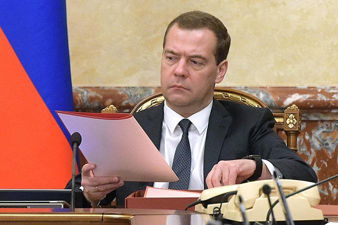 Dmitry Medvedev signed the resolution on centralization of purchases of software for federal authorities