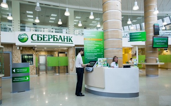 Sberbank will hold large-scale testing of automated systems