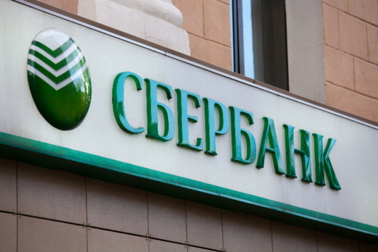 Photo: zabavnik.club Sberbank enters outsourcing market of business processes with purchase of Intercomp