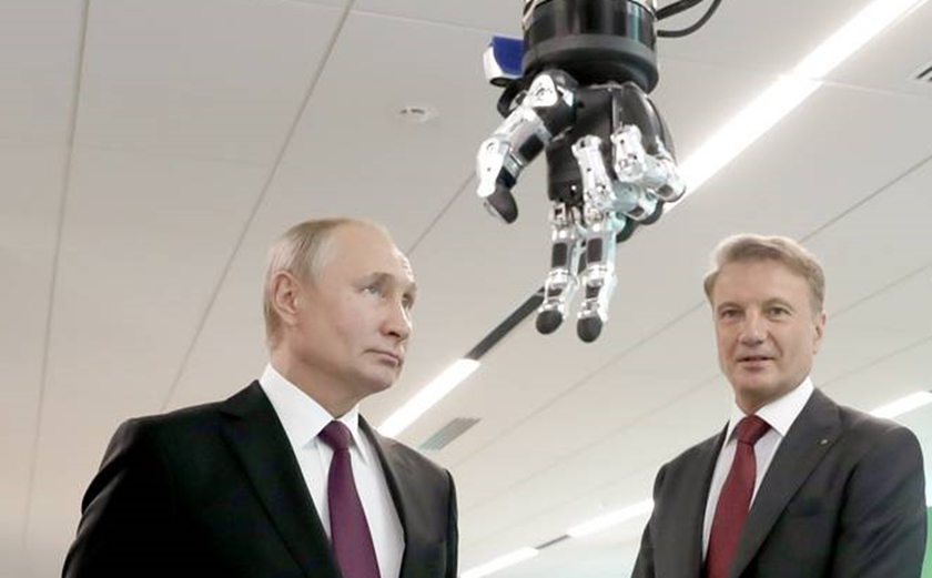 According to one of Vladimir Putin\'s orders, the federal project on development of AI<i> by <small> (a photo - TASS) </small> should be developed</i>