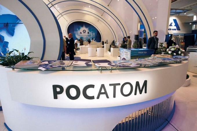 Rosatom created the company for promotion of the Russian PCS abroad