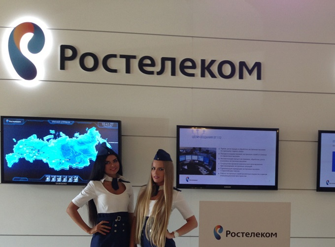Rostelecom submitted the first working version of the Single biometric system developed by it at the initiative of the Ministry of Telecom and Mass Communications and the Central Bank (a photo - all-indoor.ru)