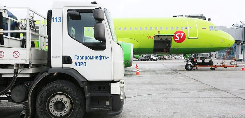 Gazpromneft-Aero and S7 Airlines implemented the joint smart contracts based on a blockchain.
