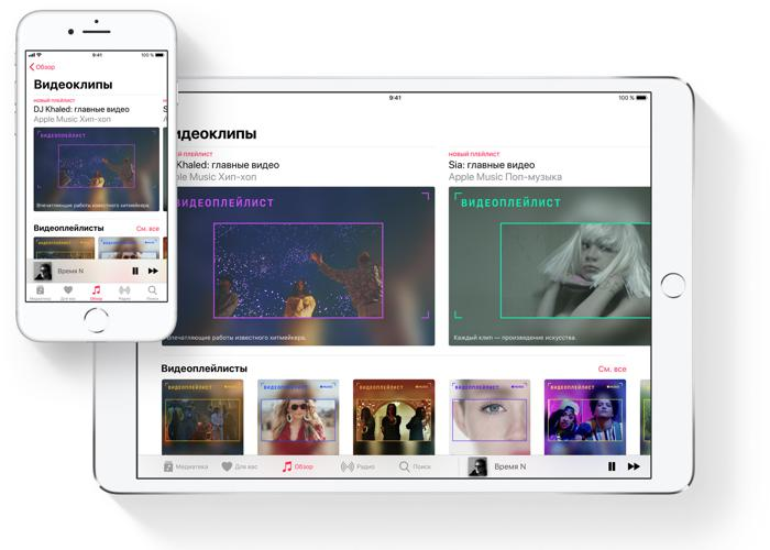 The Apple application of Music broadcasts video clips without advertizing. Photo: cnews.ru