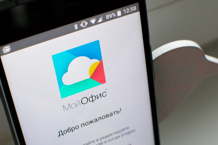 New cloud technologies prepare for occurrence of new shareholders<i> (a photo - trashbox.ru)</i>