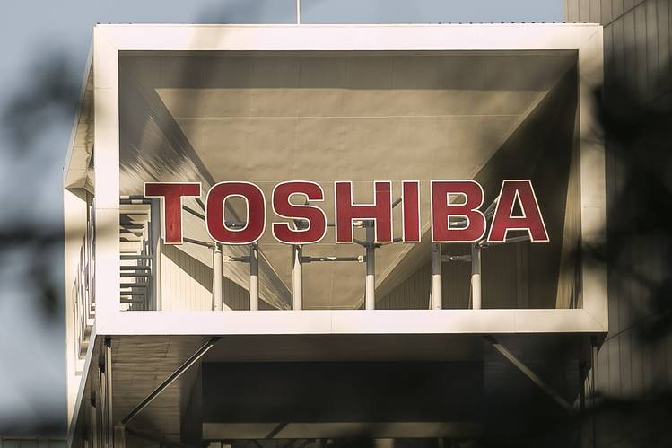 Results of year of Toshiba: growth of losses by 10 times because of accounting scandal