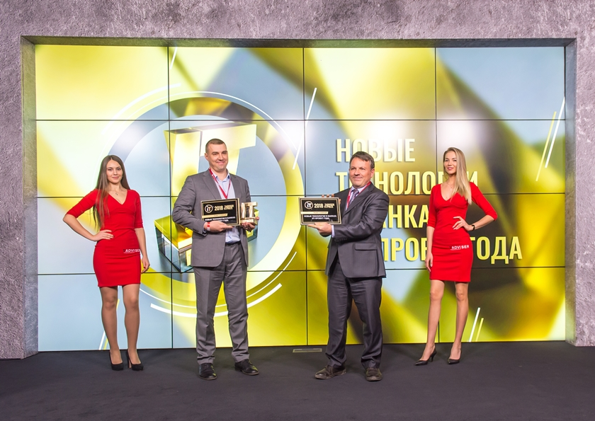The award was presented to Pavel Myshev, the associate director on interaction with key clients of Cinimex company, and to Igor Sharygin, the Head of department of development and maintenance of the systems of the Processing center of Alfa-Bank