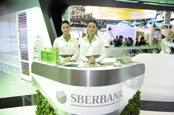 Sberbank systematically reduces number of staff<i> (a photo - zg66.ru)</i>
