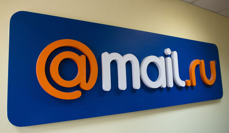 Mail.Ru Group created the division which is responsible for rendering services of the analysis of Big Data to third-party customers