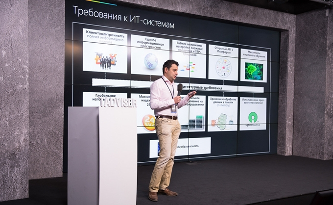 Mikhail Hasin told on TAdviser SummIT about influence of technology trends on the IT strategy of the companies
