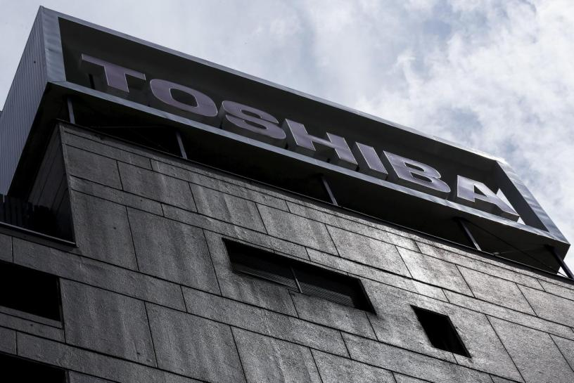 Toshiba recorded the greatest losses in the history because of write-offs in nuclear business