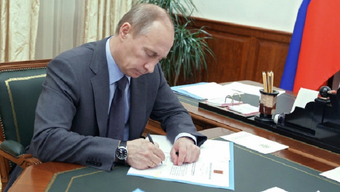 Putin charged to create uniform infrastructure of the electronic government
