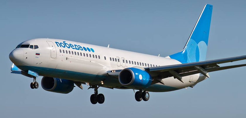 The Pobeda airline equipped with RFID tags stock of airplanes
