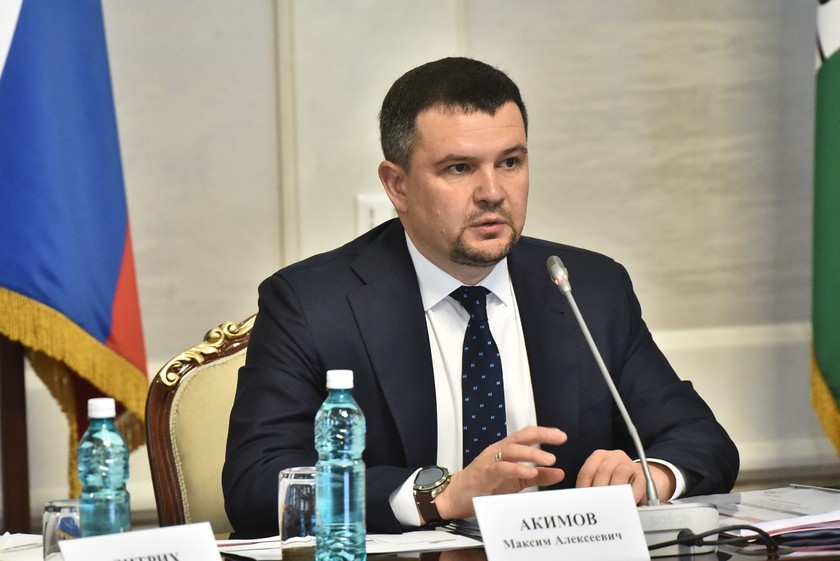 The government commission led by Maxim Akimov approved the list from 25 priority superservices