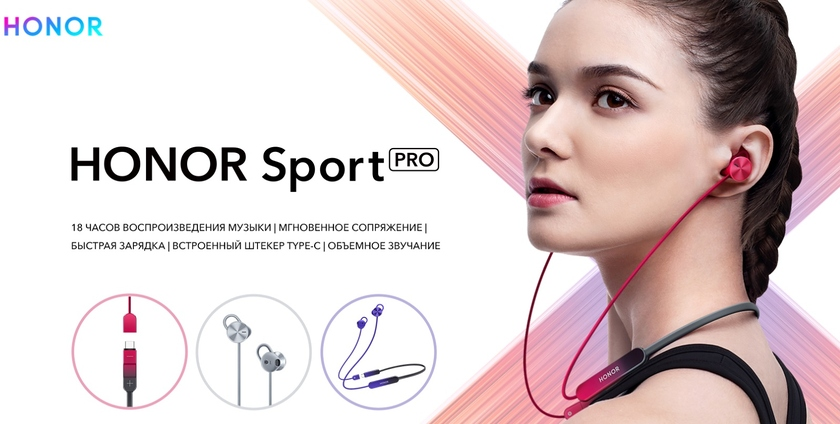 The Huawei company provided Bluetooth earphones Honor Sport Pro
