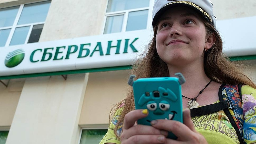 Own mobile operator yields to Sberbank losses