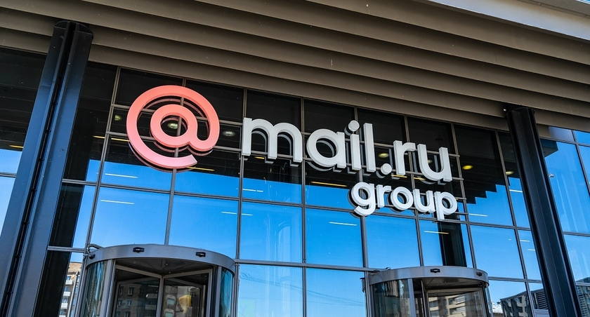 Mail.ru Group will be engaged in creation of the first stage of the Management of GEOP system. The photo is provided by the press service of Mail.ru Group