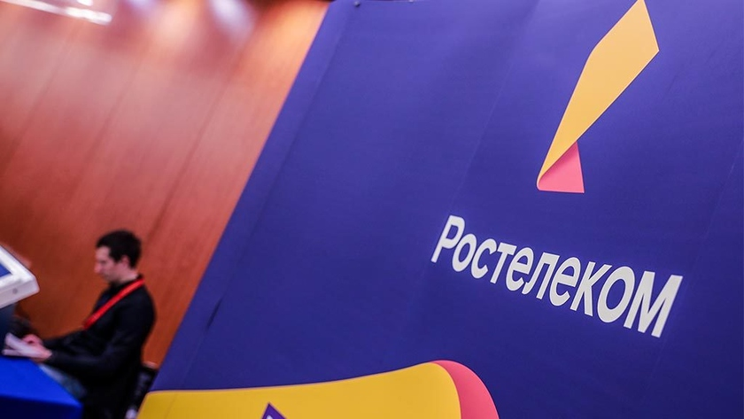 To Rostelecom of almost full control over developers of the Aurora operating system