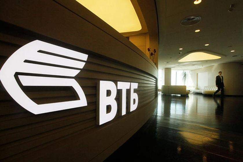Btc где обменять на sberbank