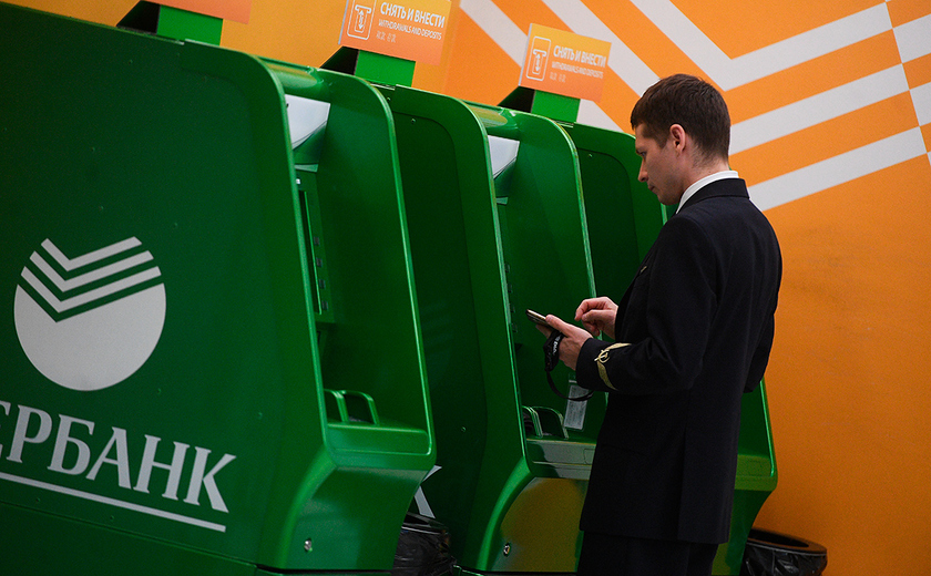 ATMs of Sberbank for scattered will allow to reduce loss by clients of money