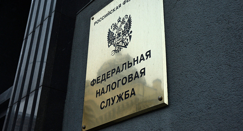 The British offshores will share data on assets of Russians with the Federal Tax Service