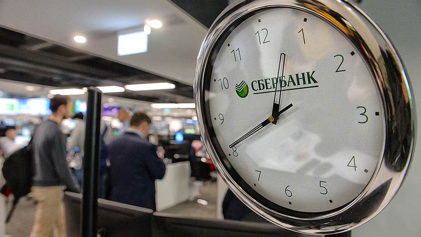 Sberbank concluded the first bargain through a blockchain from the Singapore Trafigura