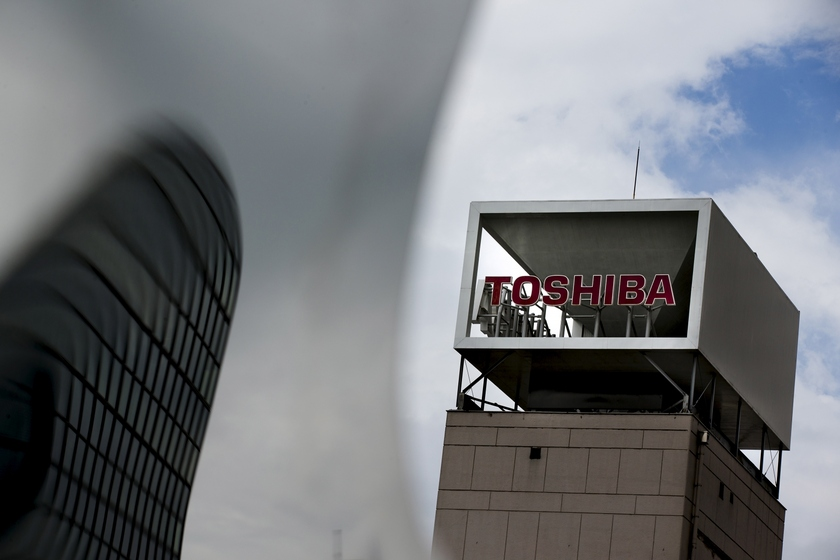 Toshiba headquarters