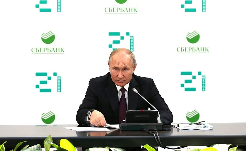 Vladimir Putin called priorities in the field of AI