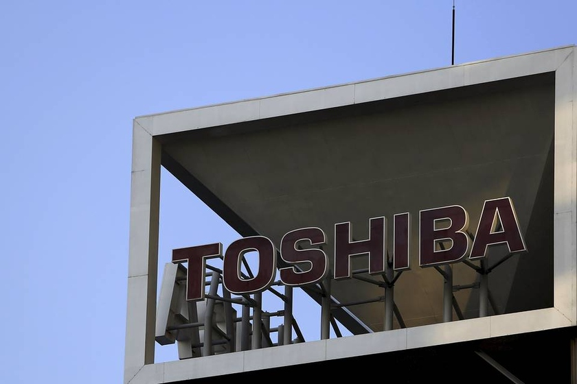 Toshiba announced a record loss and reduction of 3% of the staff