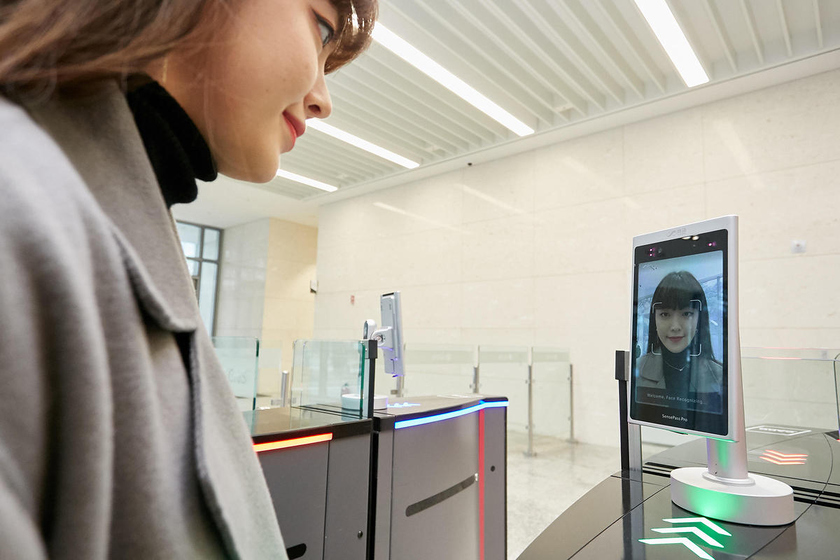 The LG CNS company unrolled service of face recognition on the basis of AI