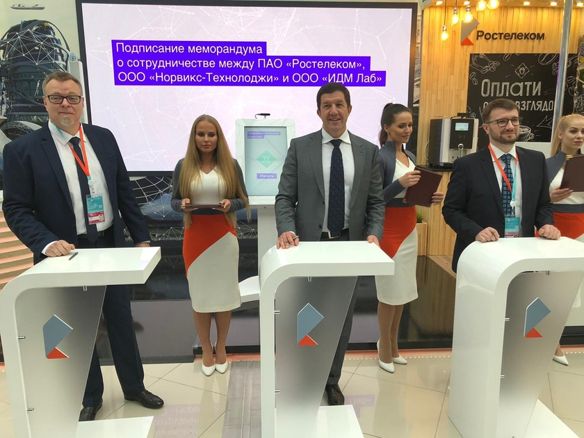 "Rostelecom, Norviks-technology and ""IDM the Lab"" agreed about expansion of the industries of application of a Single biometric system"