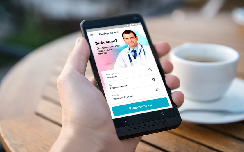 The telemedicine service DocDoc the first implemented authorization via the portal of state services using a Unified identification and authentication system