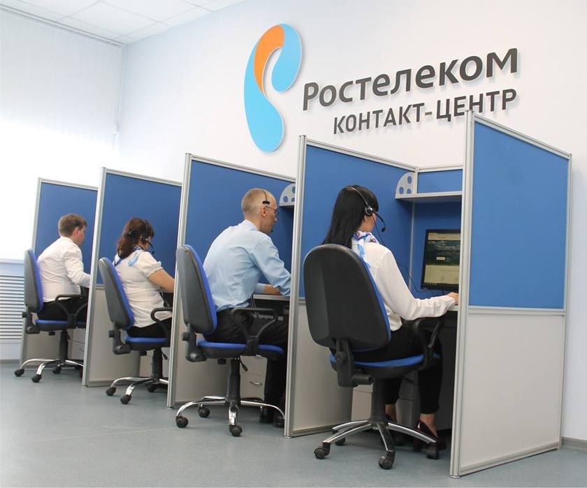 Work of operators of Rostelecom Contact Center company. Photo: t-l.ru
